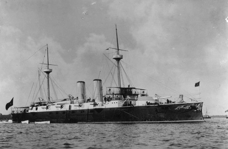 Desastre del 98 Crucero Infanta María Teresa