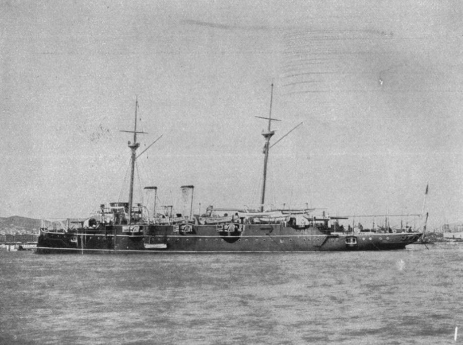 Desastre del 98 Crucero Alfonso XIII