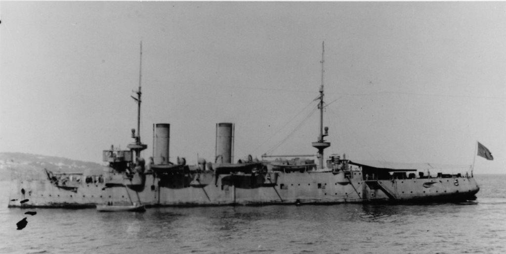 Desastre del 98 Crucero Cataluña