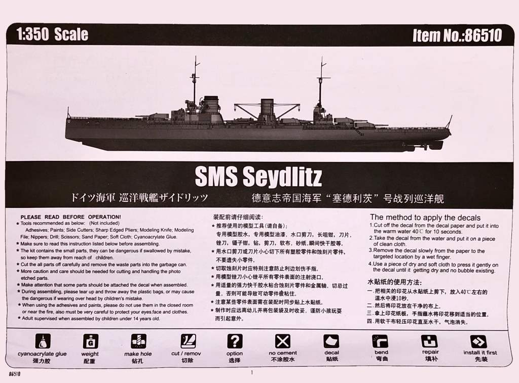 unboxing Hobbyboss Seydlitz 1-350