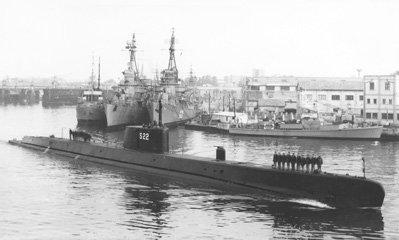 Submarino S-22