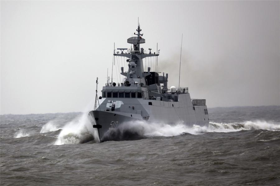 Type 056 navegando